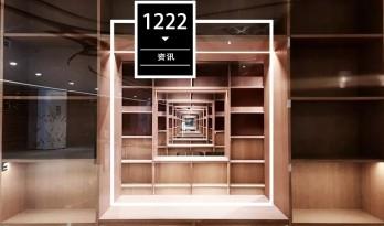 外媒速递 | 安藤忠雄 X 新华书店,真真真真的来了,我却被旁边的美术馆亮瞎了眼!