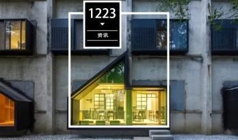 建筑与自我的再塑造|访源计划(建筑)工作室何健翔