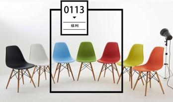 每日福利 / 给你的室内来把提升逼格的伊姆斯椅子