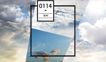 每日福利 / 给你打包好的6张超清天空大图