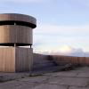 挪威海岸的瞭望台 / LJB AS