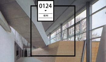 每日福利 / 扎哈作品详析:LFone园艺展廊