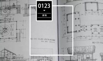 有没有哪个时刻让你感觉「我的建筑学没白学」?