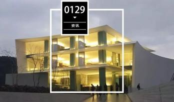 30+日本建筑、251张构造细部照片,这位建筑师的呕心整理值得收藏!