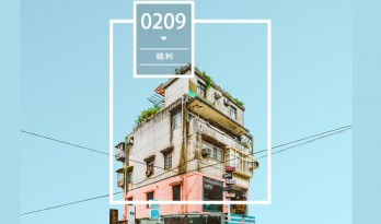 每日福利 / 干净构图的建筑摄影欣赏