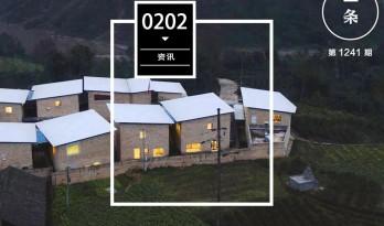 他用400万在荒山盖了9栋房子 | 大舍建筑设计事务所——陈屹峰