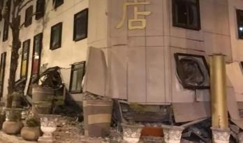 结构   台湾花莲6.5级地震,统帅大饭店倒塌