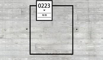 这22张无缝混凝土贴图你有吗?狗年伊始为你剖析一个建筑贴图网站!