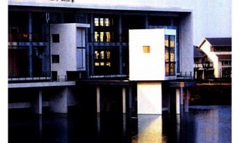 每日福利 / 王澍走向世界建筑的中式禅味