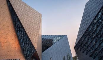重庆璧山文化艺术中心 / 汤桦建筑设计事务所