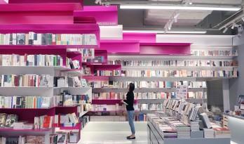 Call me MOSAIC 书店空间设计 /玳山设计