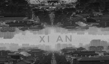 抖音上的新一线城市西安,3000年历史敌不过一夜网红?