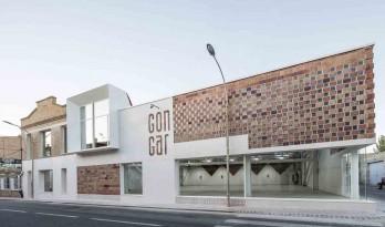 新与旧的延续和对话 — 塔拉戈纳Gon-Gar工厂的改造和扩建