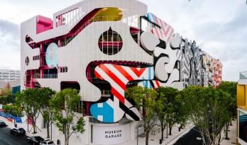 充满张力与想象的艺术拼贴汽车博物馆 — Miami Museum Garage