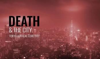 反永恒的永恒,无建筑的建筑—DEATH&THE CITY东京垂直墓地概念设计竞赛冠军小组的自述
