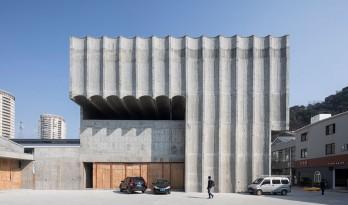 即时与即物的艺术 — 台州当代美术馆 | 大舍建筑