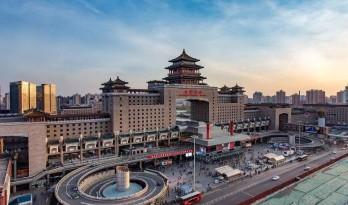 在北京西站和优秀高铁站之间,还差了几个北京南站?