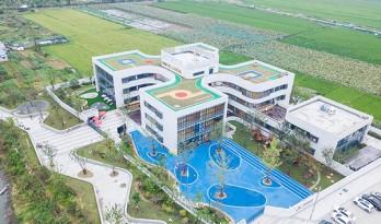 """孩子们的建筑玩伴—浙江""""风车""""幼儿园"""