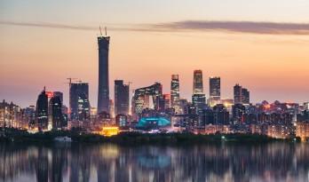 北京中信大厦 (中国尊) 进入施工最后阶段,KPF首次公开建造全过程