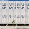 弗罗斯特科学博物馆,新型LED墙体材料