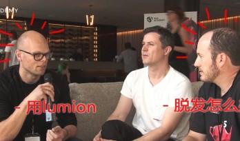 这儿有款治疗脱发的软件:lumion