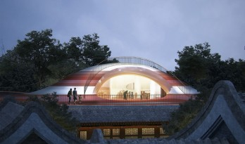 "MAD为北京四合院设计漂浮屋顶幼儿园,孩子们可以""上房揭瓦""啦"