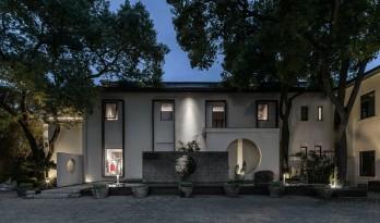禅意古典与现代融合的创举:荷木HEMU设计总部