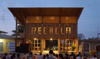 传统木材搭建的人文关怀:厄瓜多尔公社