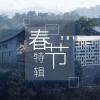 普里兹克大师们在中国都干了什么?