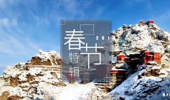世界遗产上的中国建筑们了解一下