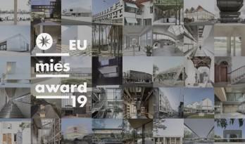 为社会履职的40个建筑:2019年度密斯奖首轮候选名单公布