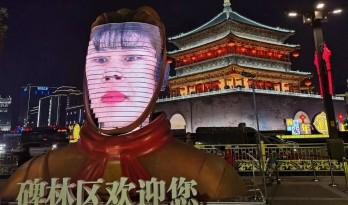 西安变脸兵马俑从刷屏到被下架,我们的城市到底需要怎样的互动装置?