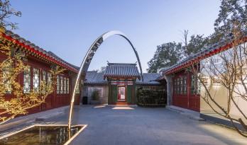 东四胡同博物馆-东四77号院升级改造项目 / 北京赤途公共艺术中心