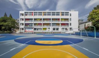 梦幻般的蓝色乐园:濮家小学濮家校区整体改造/形而上+杭州橡地建筑