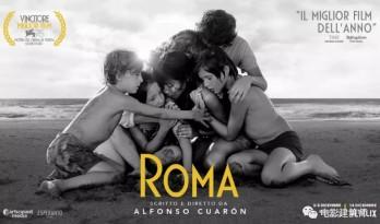 奥斯卡最佳外语片:重塑《罗马》的记忆之乡