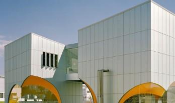 墨西哥雀巢集团创新实验室/Rojkind Arquitectos
