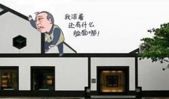 去苏杭,痛扁完苏家男人,就来看看这些建筑冷静一下吧