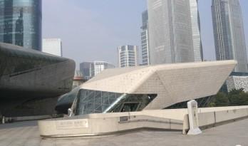 吐槽大会:那些被施工玩坏了的大师作品——广州大剧院
