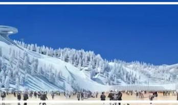 """2022冬奥""""雪如意""""场馆方案出炉!一个好名字对建筑到底有多重要?"""