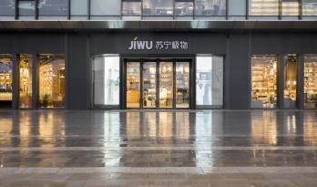 苏宁极物,未来零售业态的诗和远方 / 店与面(广州)创意设计
