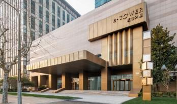 从保守向开放的蜕变:宝钢大厦城市更新项目 / FTA建筑设计