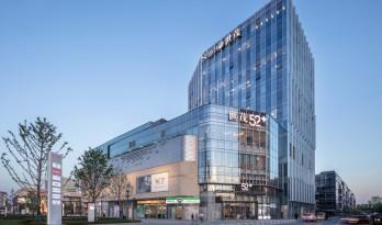 城市共生空间——南京世茂智汇园 & 52+Mini Mall / 成执设计