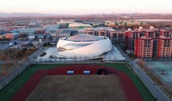 北京建筑大学大兴校区体育馆 / 北京建工建筑设计研究院