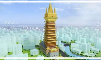 上海要建全球第一高寺?