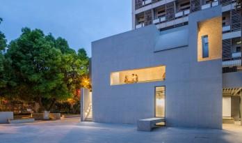 朴素顽皮,中西合璧:南京艺术学院-砼展厅 / 上海中森建筑与工程设计