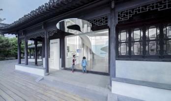 未来书店 / Mur Mur Lab