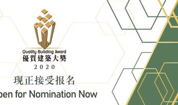 这个香港建筑大奖,正在全国寻找梦想中的建筑