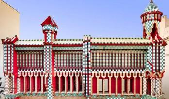 当彩色瓷砖&马赛克被高迪这样用在立面,竟洋气的不可思议!