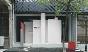 时间的形状——WEASPE门窗展厅设计 / PUJU & WUY