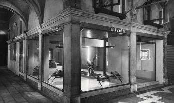 奥利维蒂商店 | 抄什么建筑